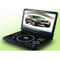 Buy cheap 12.5Portable DVD Player with DVB-T TV from wholesalers