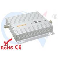 Buy cheap AnyTone Brand AT500 GSM900MHz Mobile Phone Signals Booster Repeater 50 dB from wholesalers
