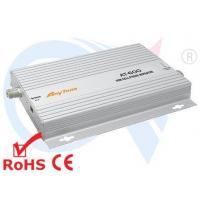 Buy cheap AnyTone Brand AT600 GSM900MHz Mobile Phone Signals Booster Repeater 60 dB from wholesalers