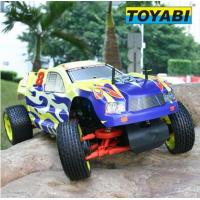 Buy cheap 1/5 2WD HK-HV5204: Gas Powered RC Cars from wholesalers