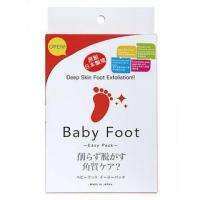 Buy cheap Baby Foot Deep Skin Foot Exfoliation from wholesalers