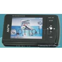Buy cheap 3.6 Display MP4 Player from wholesalers