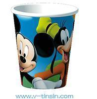 Buy cheap solo bistro design cold drink cups from wholesalers