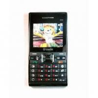 Buy cheap KT-E90 tv phone from wholesalers