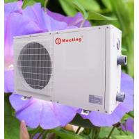 Buy cheap MDY20D swimming pool heat pump from wholesalers