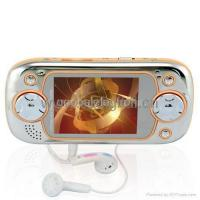 Buy cheap Portable Media Player from wholesalers