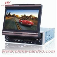 Buy cheap One Din In Dash Car DVD Player SK-736 from wholesalers