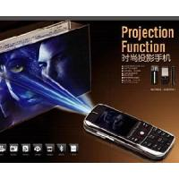 Buy cheap U.S.TV broadcast of the projector phone: T888 product