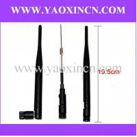 China Linksys 5dbi SMA 2.4G Antenna on sale