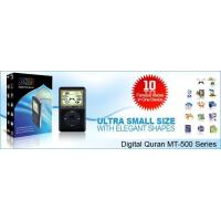 Buy cheap DIGITAL QURAN MT-500 SERIES from wholesalers