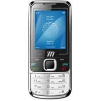Buy cheap GSM Quran Mobile Quran mobile Islamic PDA IMB640 PDA IMB640 from wholesalers
