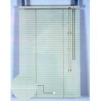 Buy cheap pvc mini blind aluminum mini blind XAB-4 1ALUMINUM MINI BLIND from wholesalers