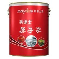Buy cheap Polyester Putty from wholesalers