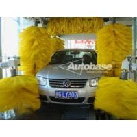 Buy cheap tunnel car wash systems from wholesalers