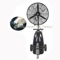 Buy cheap Mist Fan HW-26MH01 from wholesalers