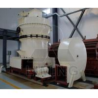 Buy cheap Product Grinding Plant Super Pressure Trapezium Grinding Mill from wholesalers
