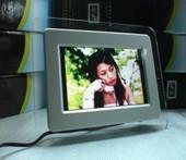 Buy cheap 7inch digital photo frame from wholesalers