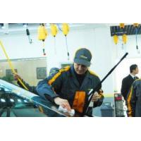 Buy cheap Autobase car care from wholesalers