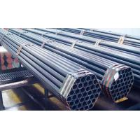 Buy cheap Seamless Steel Tube ASTM A519 from wholesalers