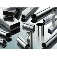 Buy cheap Stainless steel welded tube from wholesalers