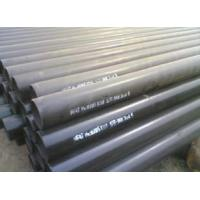 Buy cheap API5L X56 LINE PIPE from wholesalers