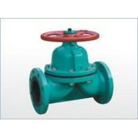 Buy cheap Trap Valve、Diaphragm Valve Fluorubber Lined Diaphragm Valve from wholesalers