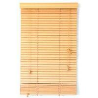 Buy cheap Horizontal Blinds from wholesalers