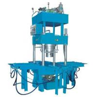 Buy cheap YP850 paver/curbstone machine from wholesalers