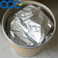 Buy cheap Sulfometuron-Methyl from wholesalers