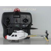 Buy cheap GHD93433 - 2CH R/C HELICOPTER from wholesalers