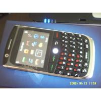 Buy cheap Blackberry 8900 wifi TV MSN eBuddy dual sim 2 CAMERA JAVA FLASH LIGHT Orbit ball product