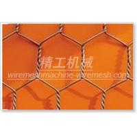 Buy cheap Normal and Reverse Twisted Hexagonal Wire netting Machine from wholesalers