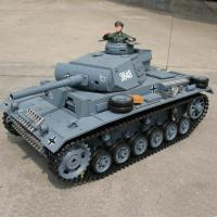 Buy cheap 1:16 RC tank-PANZERKAMPFWAGEN III with smoking.lighting and sound(3848-1) from wholesalers