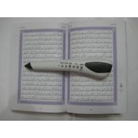 Buy cheap Holy Quran Pen from wholesalers
