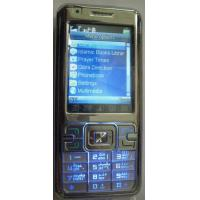 Buy cheap GSM Mobile Quran from wholesalers