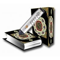 Buy cheap Quran Reader Pen Iphone from wholesalers