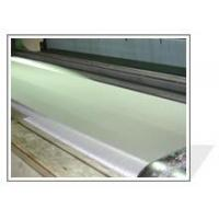 Buy cheap Stainless Steel Wire Mesh & Wire Cloth product