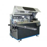 Buy cheap Fully auto 1 color curve printer product