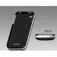 Buy cheap portable battery charger for iphone 4G from wholesalers