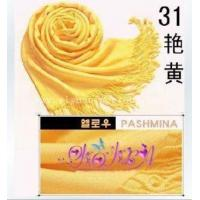 Buy cheap Stock Pashmina Silk Scarf Shawl Wrap Yellow Color from wholesalers
