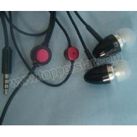Buy cheap iPhone headset (headphone/mic) SNY4358 from wholesalers