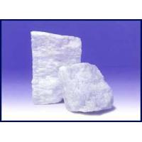 Buy cheap ELECTRICALLY FUSED MAGNESIA-ALUMINA SPINEL from wholesalers