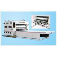 SYK 8050 Series of Multi-color Printing Separate Cutting & Creasing Machine
