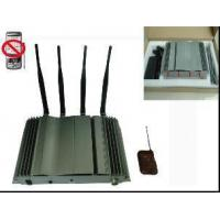 Buy cheap Cell phone,Spy camera Jammer from wholesalers
