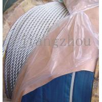 Buy cheap STEEL WIRE ROPE GALVANIZED STEEL WIRE ROPE from wholesalers