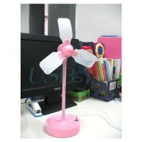 Buy cheap Holland Windmill USB fan from wholesalers