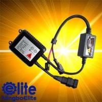 Buy cheap HID digital ballast from wholesalers