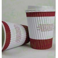 Buy cheap Ripple Wall Full Wrapped Hot Cups product