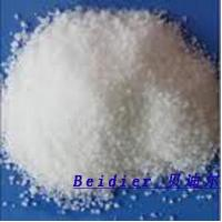 Buy cheap Natrii metabisulfis product