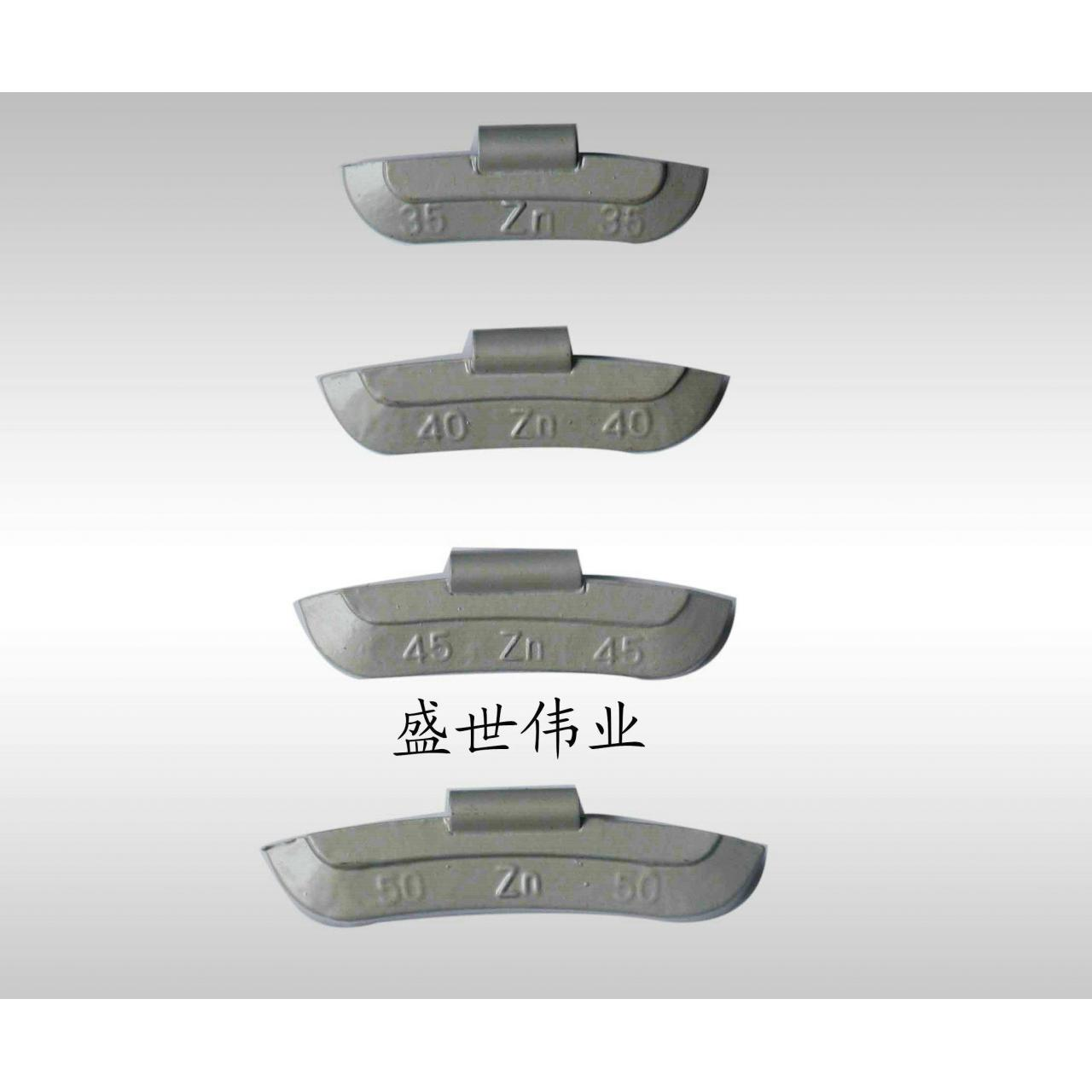 Buy cheap zinc clip on wheel balance weight 001 from wholesalers